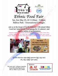 Saturday, Sunday May 23, 24 11-5, Balboa Park - International Cottages