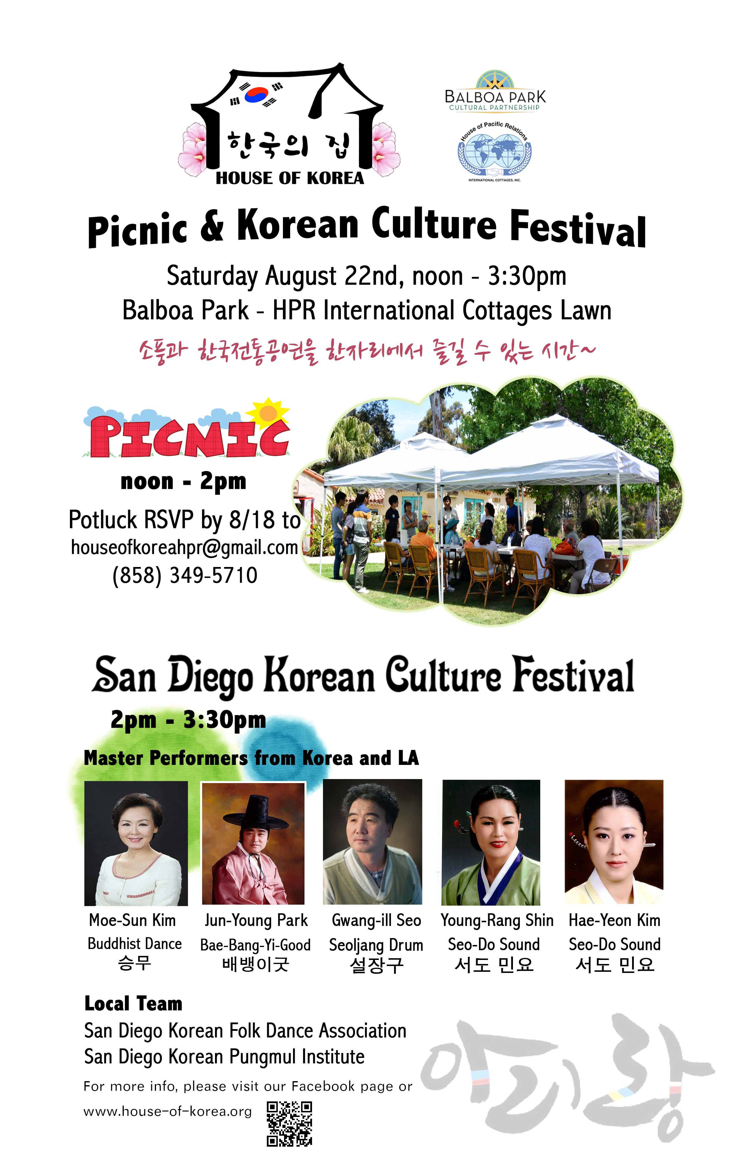 Annual Picnic & San Diego Korean Cultural Festival