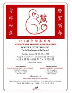 1-31-16 CNY flyer